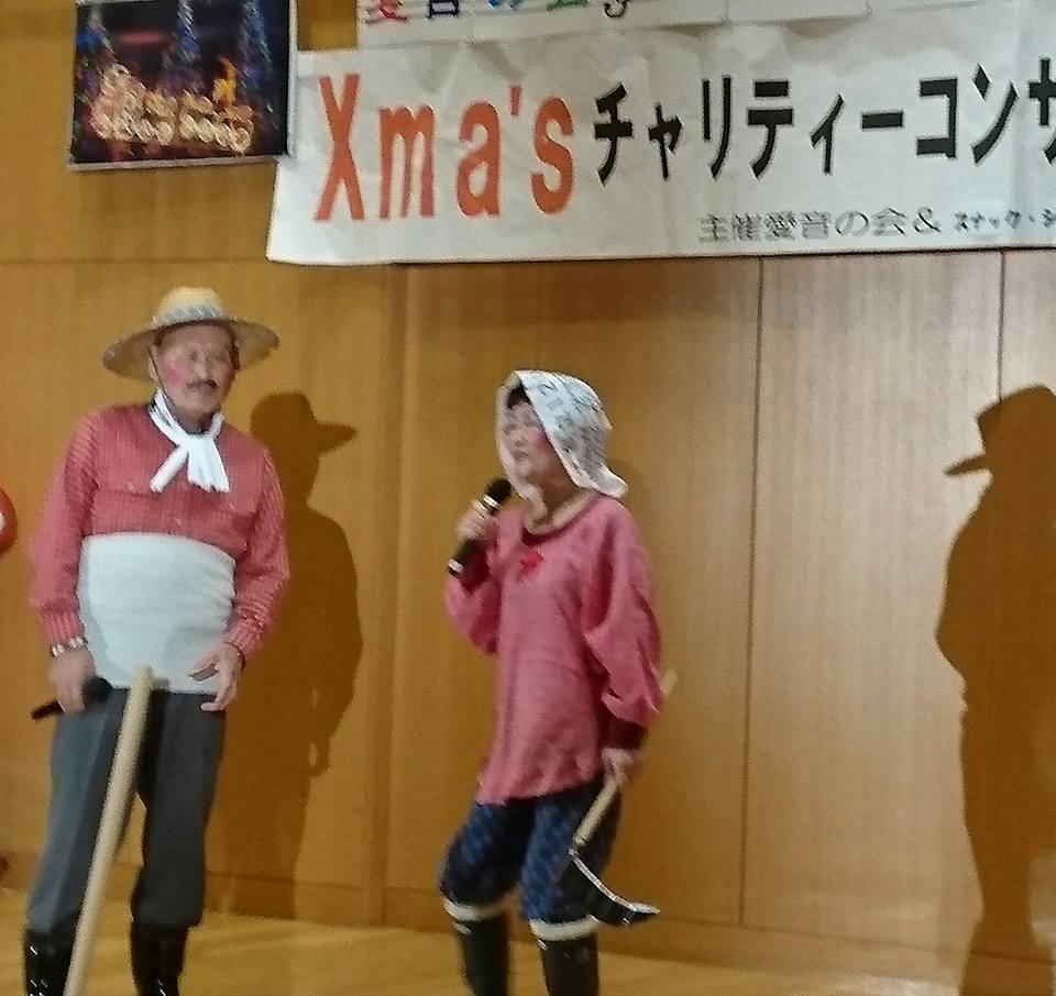 【大潟愛音の会・スナックシャンハイ共催Xmasチャリティーコンサート】-1