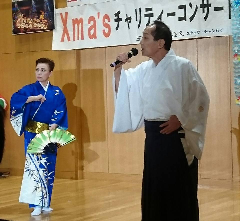 【大潟愛音の会・スナックシャンハイ共催Xmasチャリティーコンサート】-4