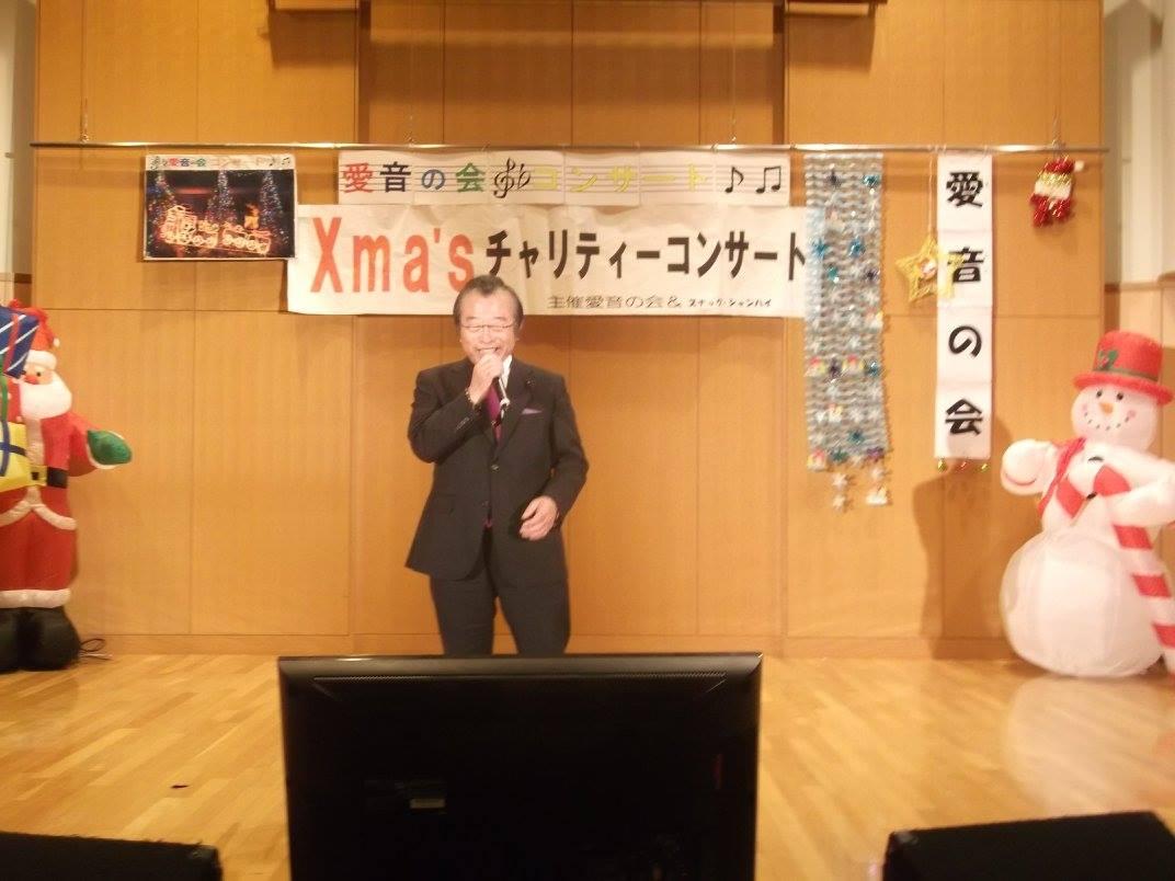 【大潟愛音の会・スナックシャンハイ共催Xmasチャリティーコンサート】-10
