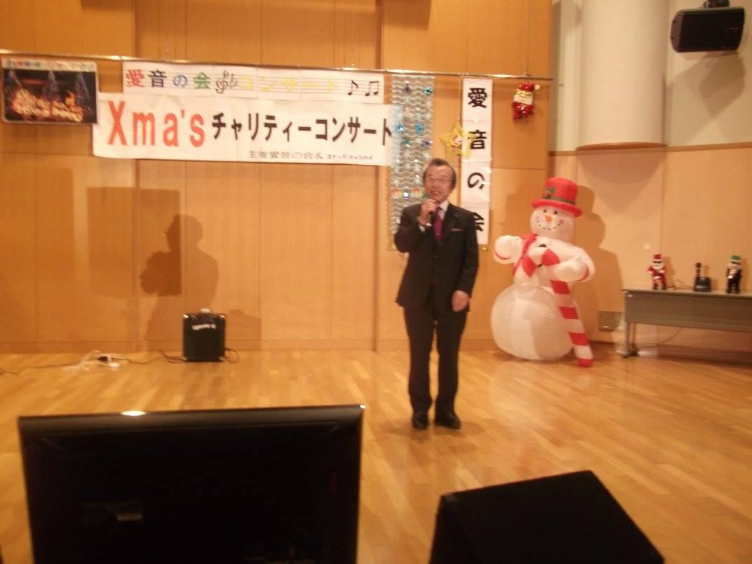 【大潟愛音の会・スナックシャンハイ共催Xmasチャリティーコンサート】-12