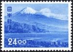 観光地百撰・日本平24円