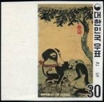 韓国・李巌『母犬図』(1970)