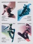 韓国・スノーボード(2008)
