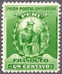 ペルー・マンコカパック