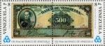 ヴェネズエラ銀行100年(500ボリヴァル紙幣)
