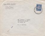 イスラエル・西エルサレムカバー(1948)