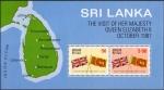 スリランカ・英女王訪問(1981)