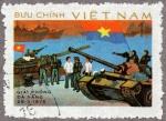 ヴェトナム・ダナン解放