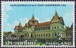 タイ・チャクリー宮殿(1976)