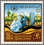 エジプト・UNRWA(1969)
