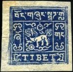 チベット・半タムカ(1933)