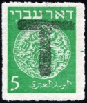 イスラエル・T加刷(1948)
