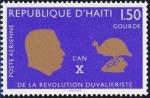 ハイチ・デュヴァリエ革命10年