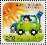 韓国・ソーラーカー(2009)