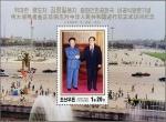 正日中国訪問(2000)