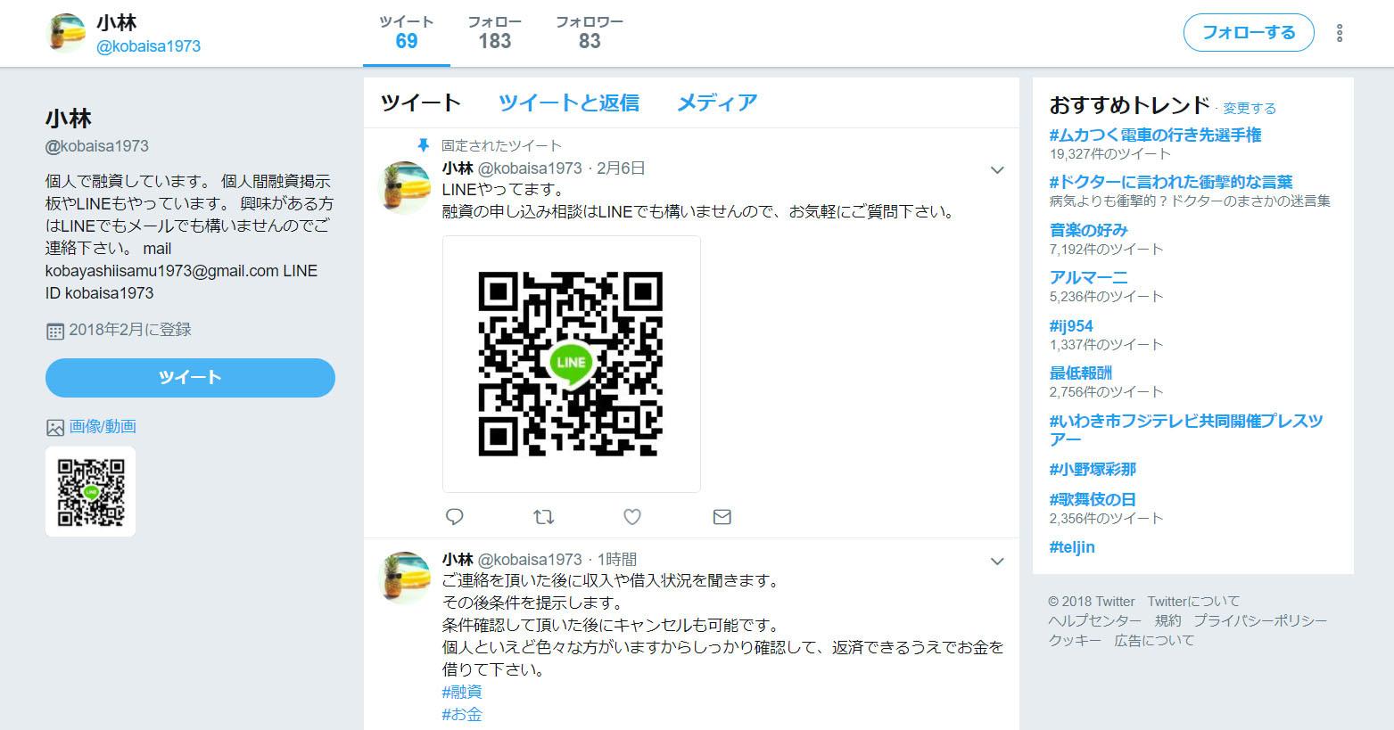 https://twitter.com/kobaisa1973