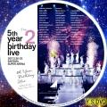 5th YEAR BIRTHDAY LIVE 2017 2 20 22 SAITAMA SUPER ARENA Day2 bd