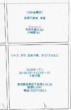 SnapCrab_NoName_2018-1-22_23-16-54_No-00.jpg