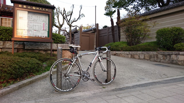 DSC_0104-jitetsu.jpg