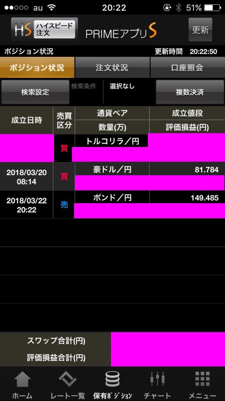 S__20914233.jpg