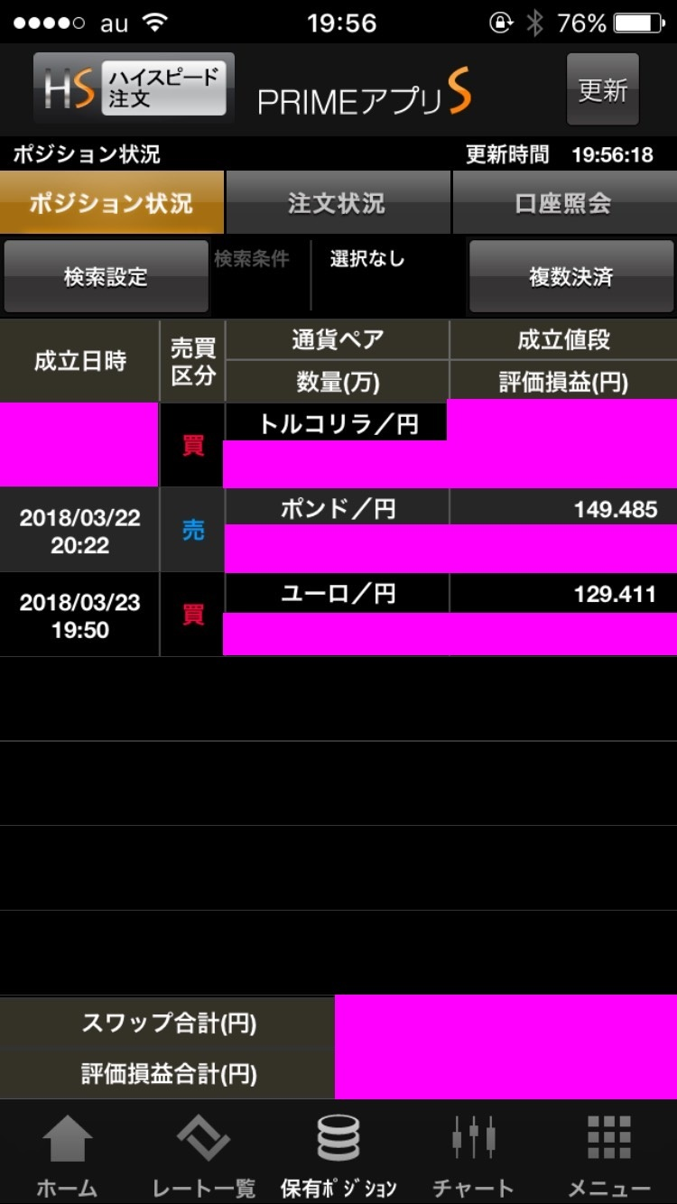 S__20922384.jpg