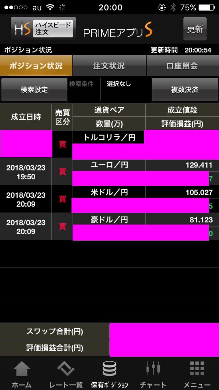 S__20946984.jpg