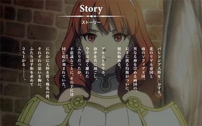 エコーズ (2)