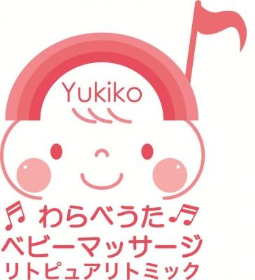 logo音符 - コピー