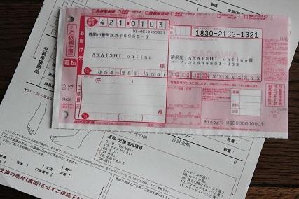 AKAISHI 牛革パンプス (7)