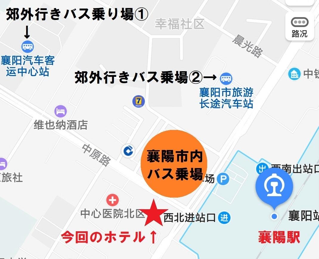 xiangyangzhan_201803281627433f5.jpg