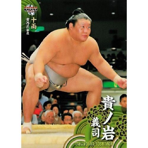 BBM 大相撲カード 2014 レギュラー 43 貴ノ岩 義司