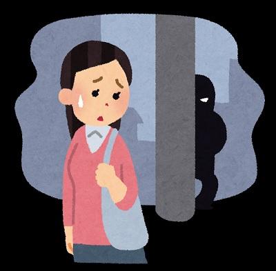 [実録] 司法書士の事件簿~私が見た戸籍偽造の真相② - 犯罪の温床