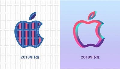 アップル、Apple 新宿に続き、年内2店を開店か!?