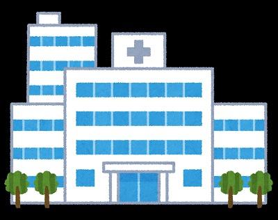 【がん、病院】知らないと損する選び方~えっ?入院日数が10日も違う