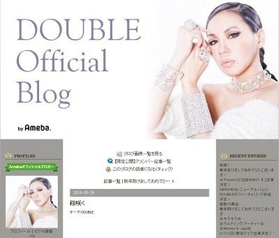 乳がん発覚の歌手DOUBLE、手術の成功をブログ報告