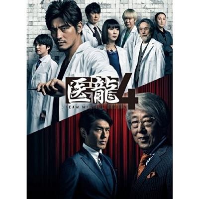 医龍4~Team Medical Dragon~ DVD BOX