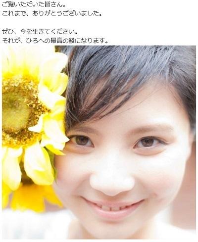 【がん保険CMで共感】山下弘子さんの最後の言葉、妻へ夫のメッセージ