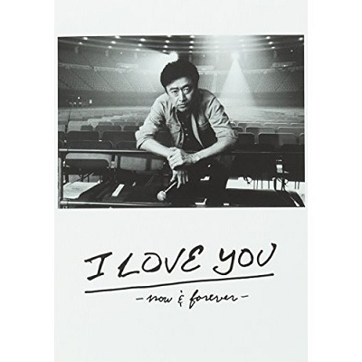 桑田佳祐 LIVE TOUR & DOCUMENT FILM「I LOVE YOU -now & forever-」完全盤(完全生産限定盤) [DVD]