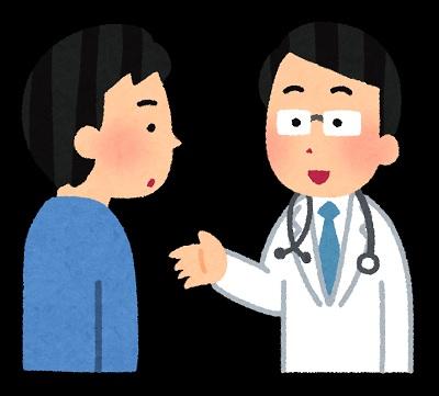 胃がん手術前夜、胃全摘の代替療法や切らずに治す方法を医師に尋ねた(2/2)