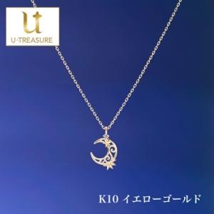U-TREASURE(月金)