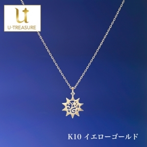 U-TREASURE(太陽金)