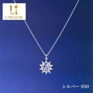 U-TREASURE(太陽銀)
