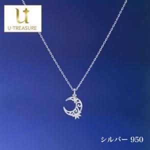 U-TREASURE2(月銀)