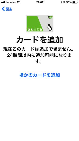IMG 0474
