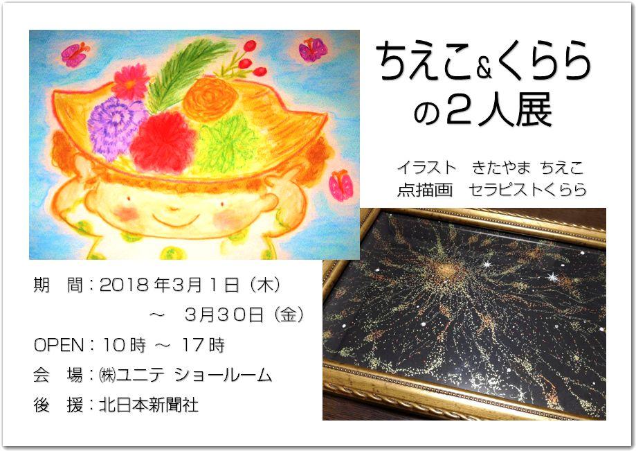 2018-03-01.jpg