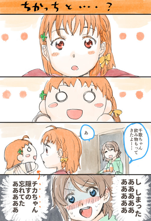 yochika43_1.jpg