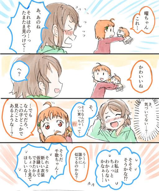 yochika43_2.jpg