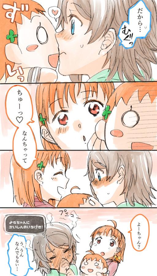 yochika43_3.jpg