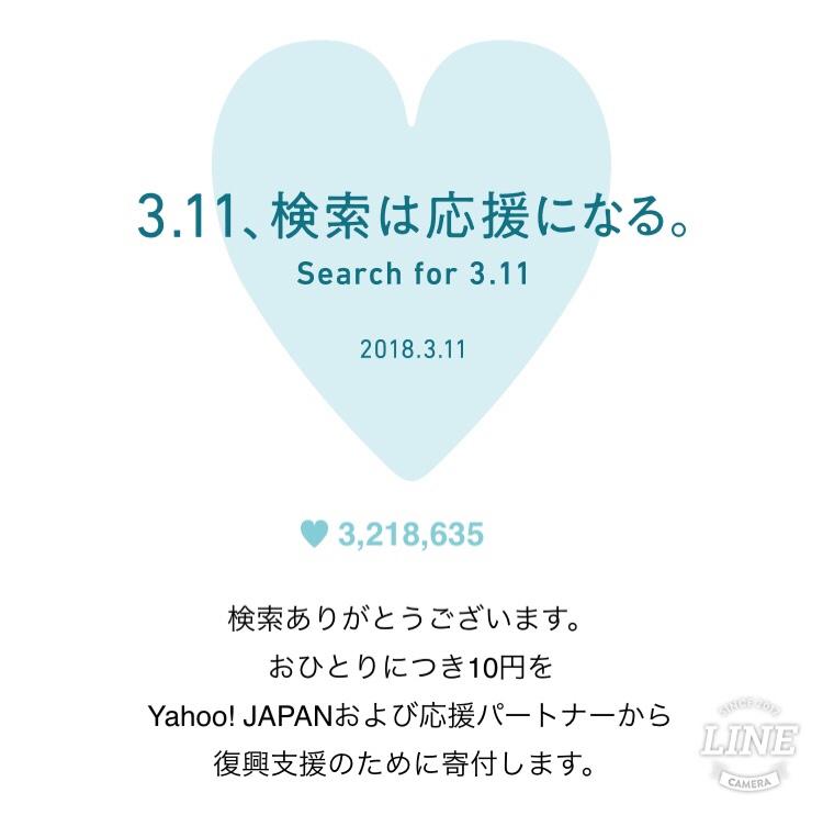 20180311232607.jpg