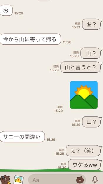 fc2blog_20180128153329ef7.jpg